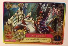 One Piece Card OnePy Berry Match IC IC3-56