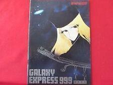 Galaxy Express 999 the movie memorial guide art book