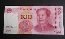 New listing China 2015 100 Yuan Rmb Mao P-New Banknote Unc