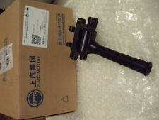MG 6 1.8 Petrol Ignition Coil - NEC90012A