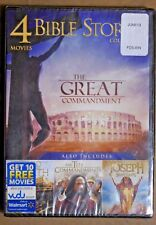 4 Bible Stories Collection- NEW UNOPENED