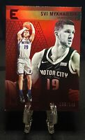 Svi Mykhailiuk 2018-19 Panini Chronicles Essentials RC #221 RED /149 OKC Thunder