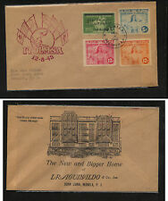 Philippines  Japan occup ,  nice  ad  cover   1943              MS0303