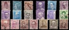 INDIA 11th Definitive Series-19 Different, Used Stamps-50 P. to 10 Rs.