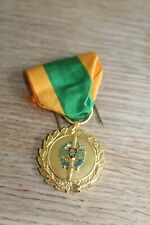 ANCIENNE MEDAILLE MILITAIRE  (REF B23)