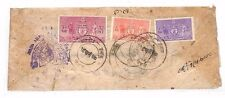 BF11 1960s NEPAL OFFICIAL MAIL Cover *SERVICE* Issue Franking {samwells -covers}