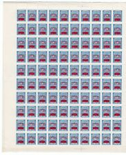 "CHILE 1970 ""SOBRETASA"" scarce short overprint 0,15/ 0,1 E° MNH full sheet"