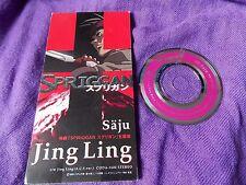 "SPRIGGAN / Jing Ling / Saju / OSTJapanese 3"" mini CD single JAPAN / AKIRA OTOMO"