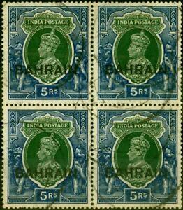 Bahrain 1940 5R Green & Blue SG34 Fine Used Block of 4