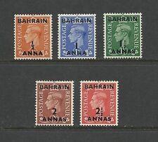 Single George VI (1936-1952) Era Bahraini Stamps (Pre-1971)
