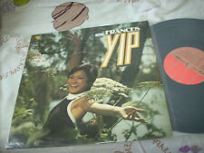 a941981 Frances Yip EMI LP 葉麗儀  EMC3058 Britain LP