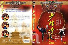 Martial arts of Shaolin, Shaolin Temple 1,2,3, 少林寺 - Jet Li 3-Disc SET  DVD NEW