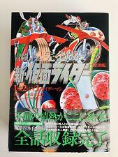 Anime Manga Complete Edition Masked Rider Volume 1-3 Japanese