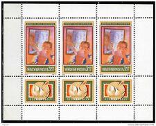 HUNGARY - MAGYAR POSTA - 1978 -- Socfilex '78, Szombathely - Souvenir MNH Sheet