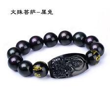 Bracelet de protection obsidienne : Fudo Myoo