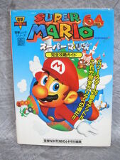 SUPER MARIO 64 Perfect Strategy Guide Book Nintendo 64 MW10*