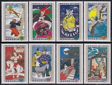 MONGOLIE N°581/588** Contes populaires TB, 1971 MONGOLIA Fairy Tales MNH