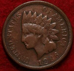 1886 Type II Philadelphia Mint Indian Head Cent