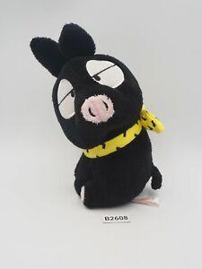 """Ranma B2608 Ryoga Hibiki P-chan Black Pig Sk Japan 6"""" Plush Toy Doll"""