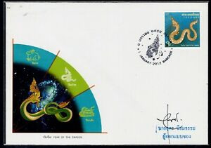 Thailand 2011 FDC Zodiac (Year of the Dragon) + signed designer