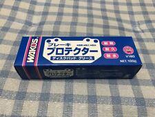 WAKO'S Brake Protector V-160 JAPAN  Free Shipping!!From Japan