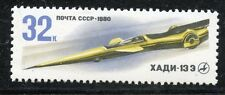 STAMP /  TIMBRE RUSSIA / RUSSIE / NEUF N° 4726 ** VOITURE AUTOMOBILE / THE CAR