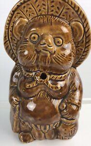 Vtg Daga Tanuki Bear Kyoto Heavy Porcelain Figurine Cup Made in Hawaii Tiki Bar