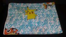 Vintage Pokemon Twin Bedding 1 Flat Sheet Pikachu Fabric 1998
