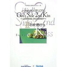 Tokimeki Memorial Girl's Side 2nd Kiss-celebrate 2 Katsumi Shibami book