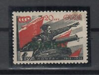 G3386/ LITHUANIA GERMAN OCC – VILNIUS – MI # 18 MINT CERTIF + SIGNED – CV 1250 $