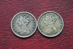 Hong Kong 1888 & 1901 silver 10 cents