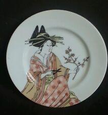 "PORCELAIN  PLATE. JAPANESE GEISHA.  FITZ & FLOYD  l 7.5"""