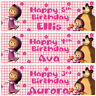 2 personalised birthday banner Masha and the Bear children girl kid party poster