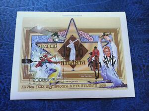 Zaire / Congo 1996 Olympic Games Atlanta Mini Sheet MNH