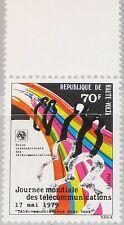 UPPER VOLTA OBERVOLTA 1979 749 495 Zf 11th Telecommunication Day ITU UIT MNH
