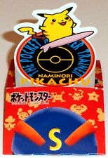 POKEMON POCKET MONSTERS JAPANESE TRIDIMENTIONAL 3D CARD - PIKACHU