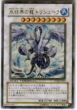 Yu-Gi-Oh Trishula, Dragon of the Ice Barrier DT08-JP042 Ultra Parallel Rare Mint