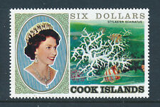 COOK ISLANDS 1980 DEFINITIVES (CORAL 1st SERIES) SG788 $6 MNH