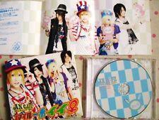 An Cafe CD Smile Ichiban Ii Onna JAPAN Official Limited o(≧∀≦)o MIKU BOU