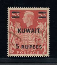 """Kuwait, CW 37a, used """"T Guide Mark"""" variety"""