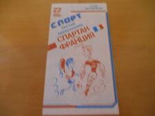PROGRAMME OFFICIEL SPARTAK MOSCOU  FRANCE 22/03/1990