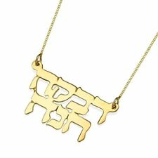 "14k Yellow Gold Double Name Necklace Hebrew Two Names Custom Jewelry 16"" Chain"