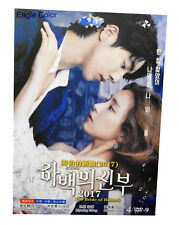Bride of the Water God 2017 Korean Drama (4DVDs) High Quality - Box Set!
