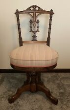 Victorian Rosewood Adjustable Piano Chair