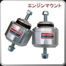 TOY120M Vibra-technics Engine Mounts - fits Toyota Supra 1988-1993