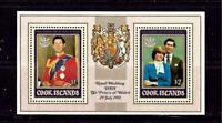 Cook Islands #660a S/S MNH CV$2.00