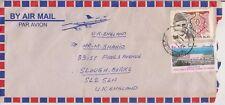 2008-PAKISTAN-letter to uk.