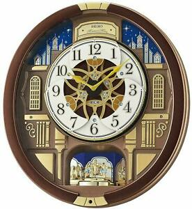 Seiko QXM362BRH Melodies in Motion Musical Wall Clock with Rotating Pendulum