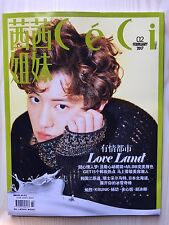 China CECI Chinese Magazine February 2017 with cover on EXO Park Chanyeol