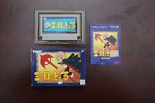 Famicom FC Mitsume ga Tooru  boxed Japan Nintendo game US Seller